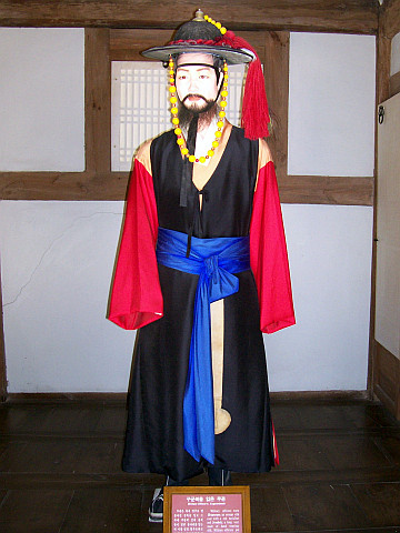 Unhyungung palace - Military officer