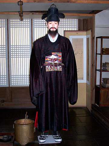 Unhyungung palace - Civil officier