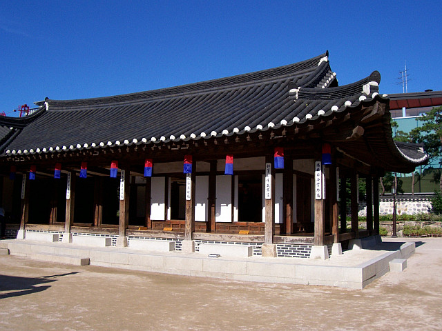 Namsan folk village - Traditional house