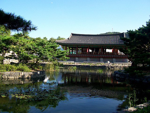 Namsan folk village - Little lake