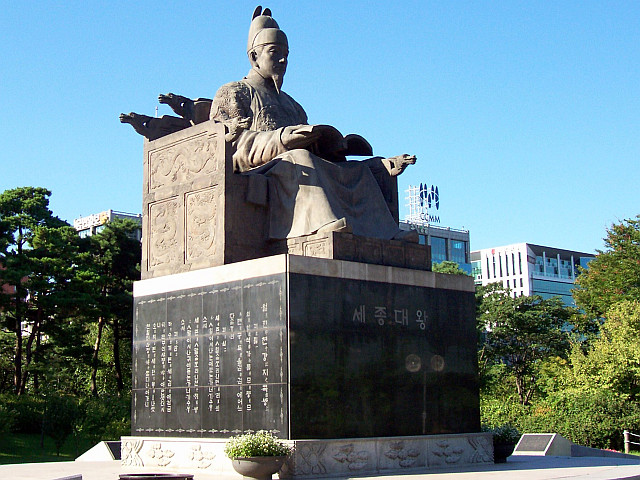 Yeouido - Statue of king Sejong