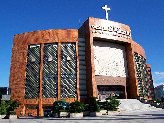Yeouido island - full gospel church