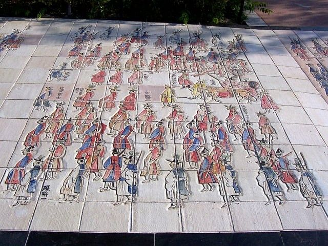 Hwaseong fortress - Tiles of the square in front of the palace (view 1)