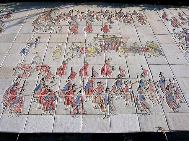 Hwaseong fortress - Tiles of the square in front of the palace (view 2)