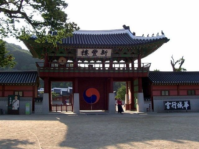 Hwaseong fortress - Temporary palace gate