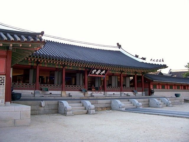 Haenggung palace - Main hall