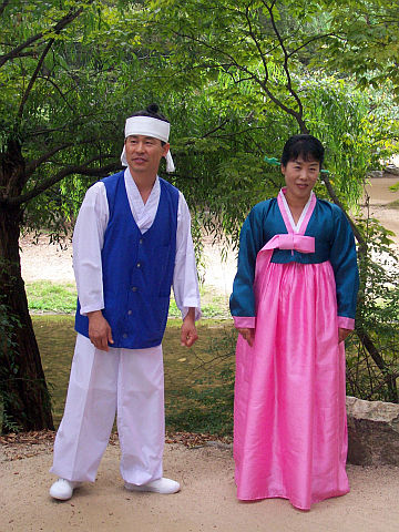 Yong-in folk village - Traditional wedding ceremony show (6/6)