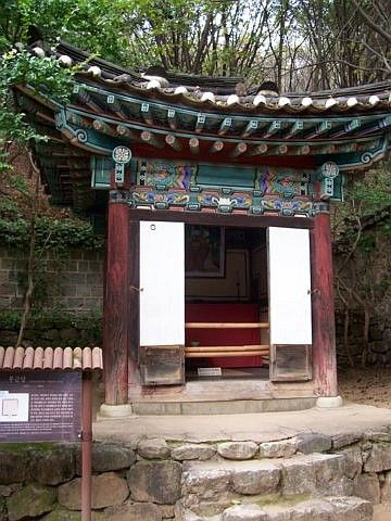 Yong-in folk village - Oratory