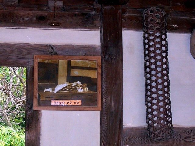 Yong-in folk village - Information table