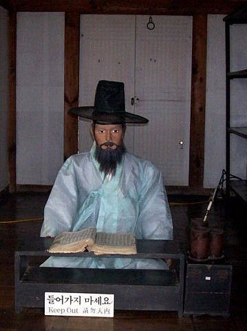 Yong-in folk village - Confucian master