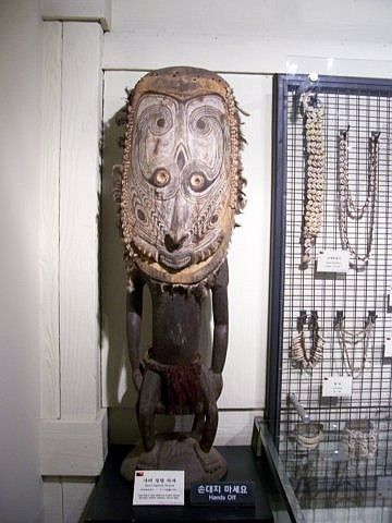 World Folk Museum (Yong-in) - Papuan mask