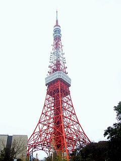Tower of Tokyo