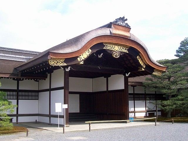 Imperial palace - Porch
