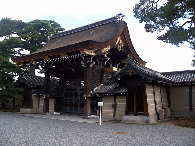 Imperial palace - Gate