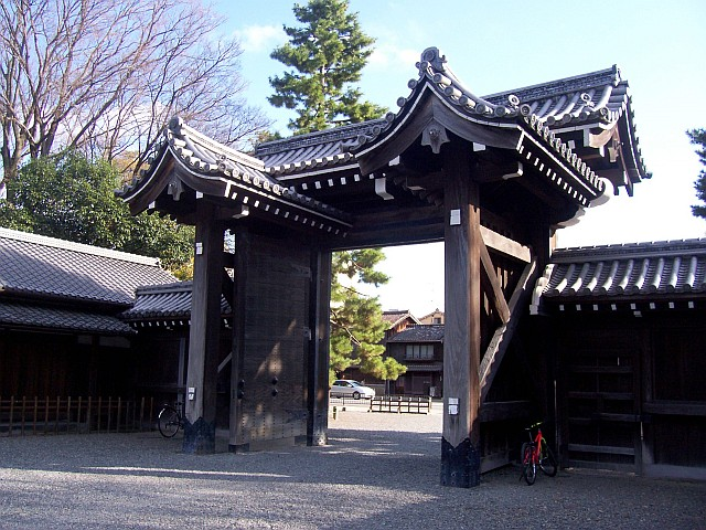 Imperial palace - Gate of the park