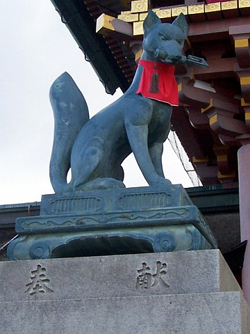 Fushimi Inari Shrine - Statue of a fox with key