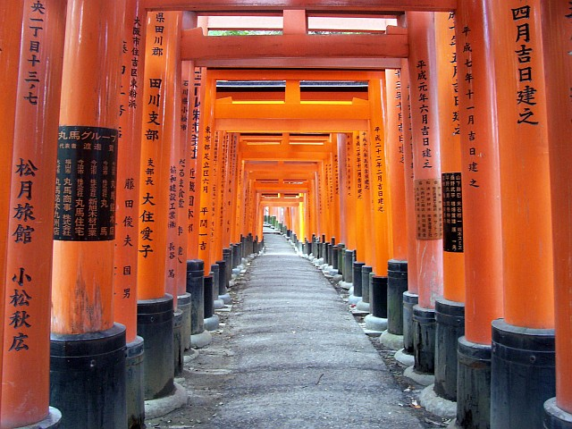 Fushimi Inari Shrine - Toriis going out of sight