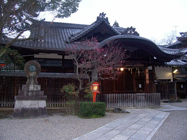 Shintoism in Yasaka-jinja Shrine