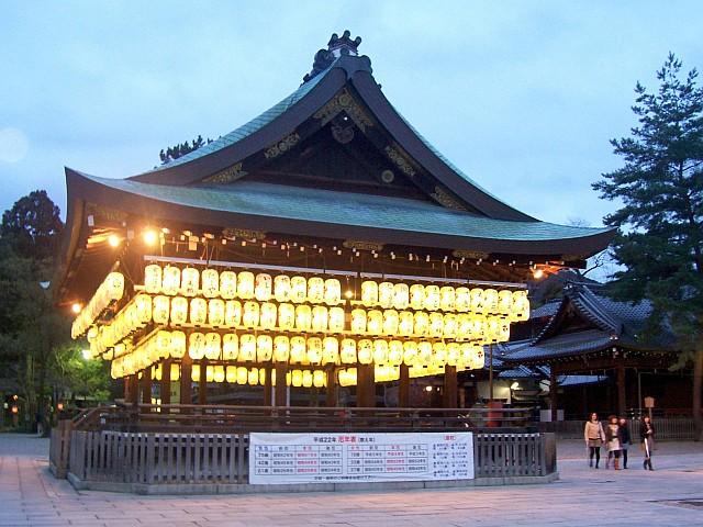 The Shrine - The Shrine