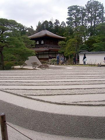 """Photo : Temple Ginkaku-ji - """"Mer d'argent"""" de gravier ..."""