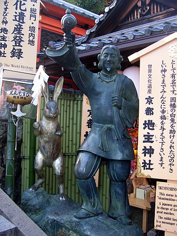 Jishu shrine - Okuninushi no mikoto statue