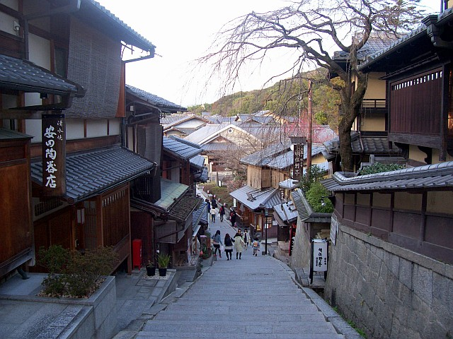 Kyoto - Cobbled alleyways of Sannenzaka and Ninenzaka
