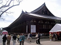 temple-sanjusangen-do-00010-vignette.jpg
