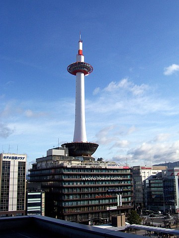Kyoto tower and hotel