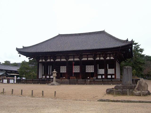 Picture : Kofukuji temple