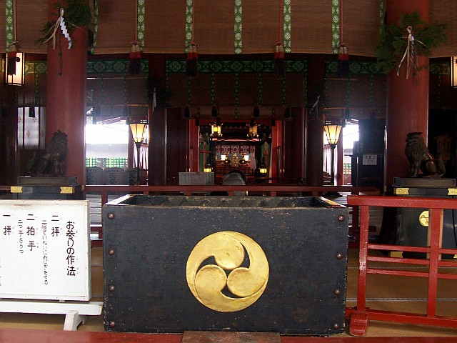 Futarasan shrine - Haiden