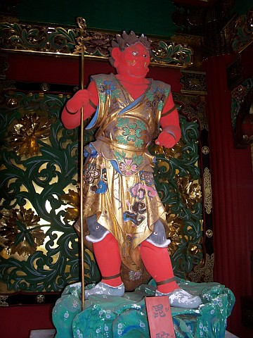 Taiyuin Byo shrine - Zocho-ten, guardian of the south (red)