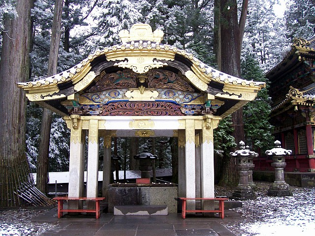 Toshogu shrine - Ablutions fountain
