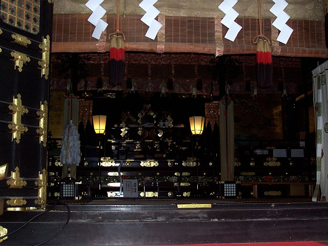 Toshogu shrine - Shinto altar