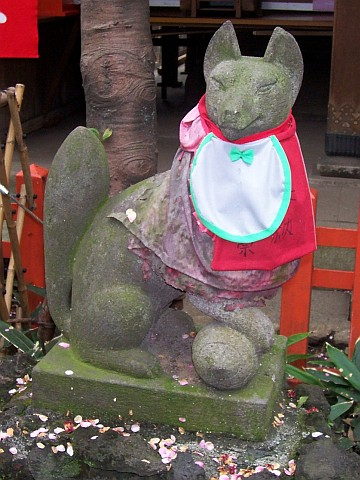 Uneo park - Fox, the messenger of the kami Inari, here a male