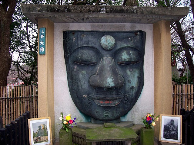 Uneo park - Face of an old statue of Buddha
