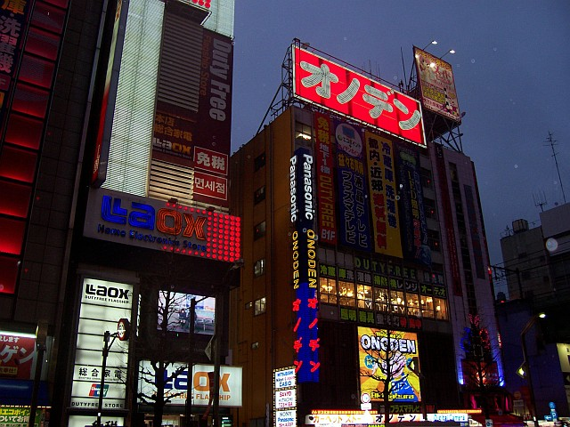 Akihabara district by night