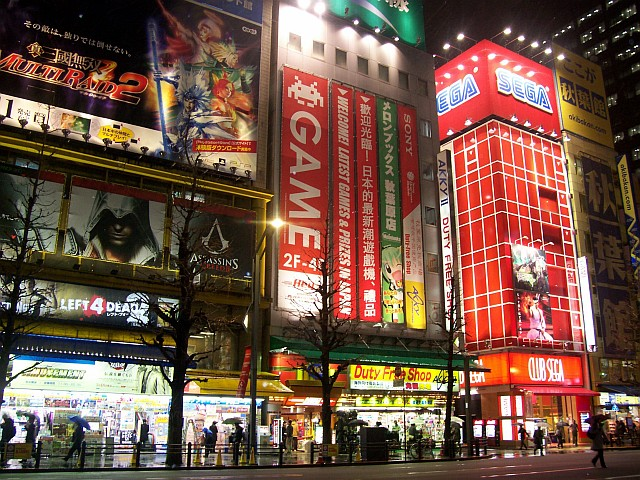 Akihabara district with glittering neons
