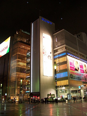 Ginza - Sony tower, in front of Hermès tower