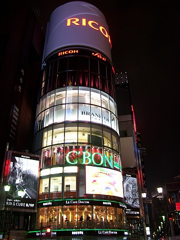 Ginza - Commercial center san'air by night