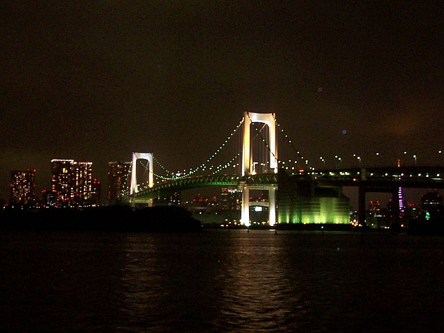 "Odaiba - ""Rainbow"" bridge"