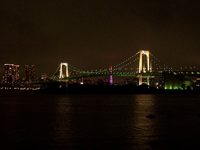 "Odaiba - ""Rainbow"" bridge (picture 2)"