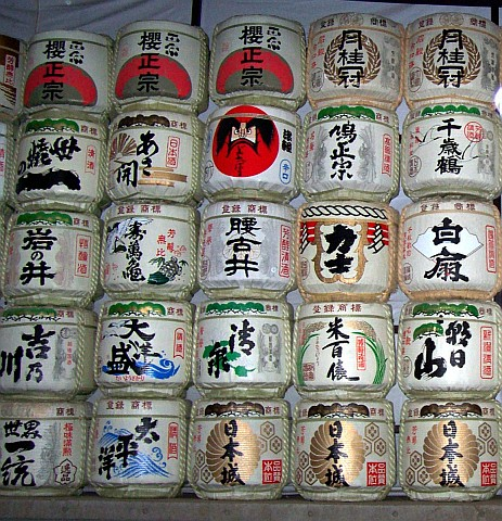 Meiji shrine - Cans of sake