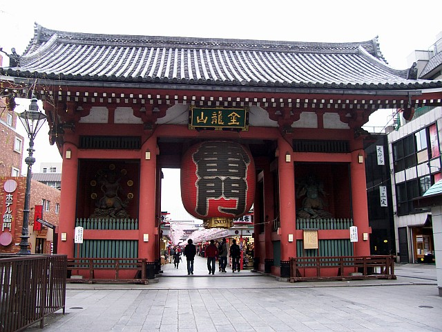 Kaminarimon (Thunder) Gate - reconstructed several times due to ...