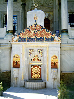 Decorated fountain in Topkapı palace