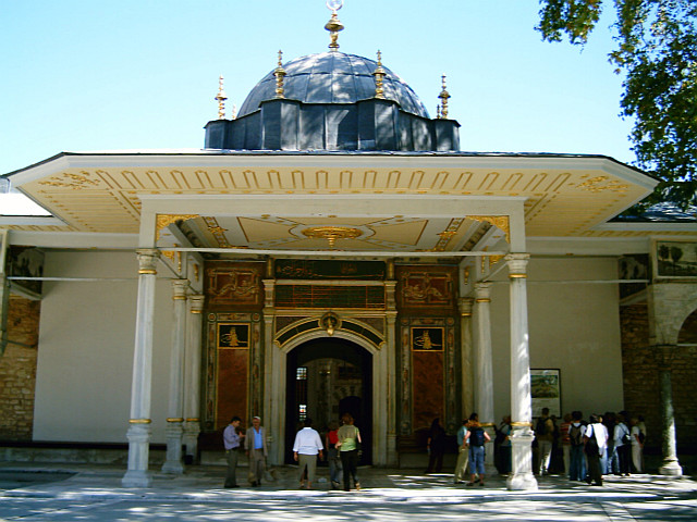 Topkapı palace - Entrance