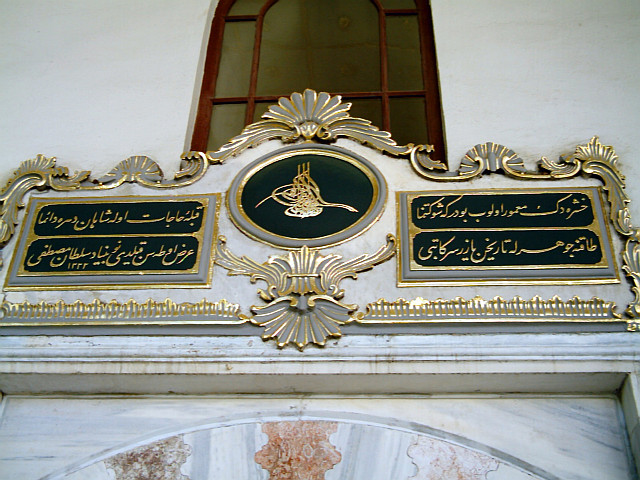 Topkapı palace - Inscription on a building
