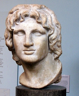 British museum - Alexander the Great