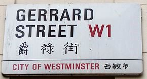 Sign of the main street of China Town in London