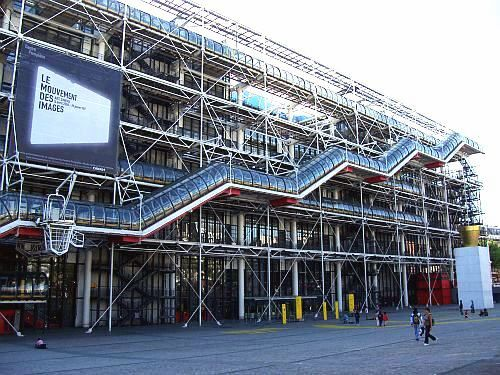 Beaubourg center